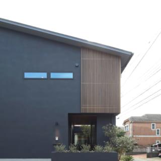 片流れ屋根の洗練された佇まい。ダークグレー色の外壁に縦格子をプラスしたシックな装いが目を引く